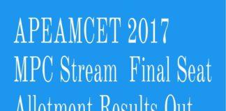 APEAMCET 2017