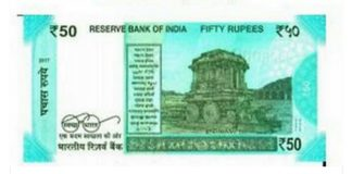 RBI Announced New Rs 50/- Note Photos Look Here