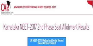 Karnataka NEET-2017 2nd Phase Seat Allotment Results Released