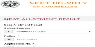 NEET UG 2017 UP Round 2 Counselling Results