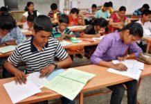 National Means Cum Merit Scholarship (NMMS) November 2017 Exam on 05-11-2017