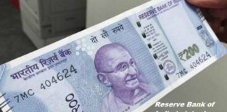 Reserve Bank of India to introduce new 200 Reupess notes