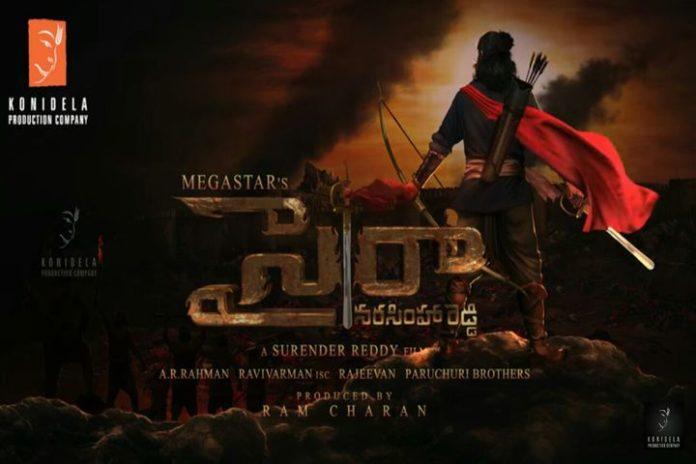 Sye Raa Narasimha Reddy Megastar Chiranjeevi 151st film