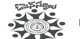 Telangana Open School Exam Fee