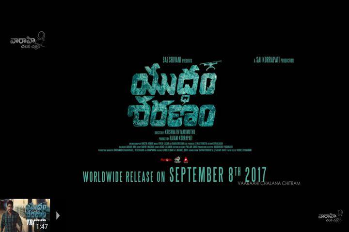 Yuddham Sharanam Movie Theatrical Trailer