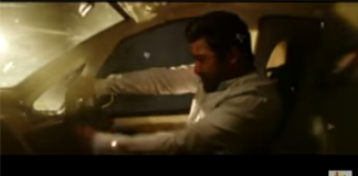 Jr NTR is Lava Kumar Jai Lava Kusa Movie Latest Teaser Out