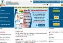 AADHAR Link to PAN Last date Extended up to December 31st