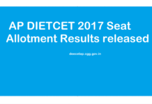 AP DIETCET 2017 Seat Allotment Results to be released today Check at deecetap.cgg.gov.in