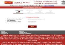Chattisgarh Gramin Dak Sevak Online Application Opened apply up to October 29 at @ appost.in