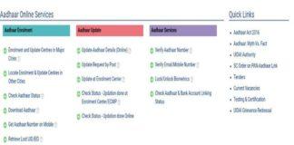 How to update Aadhaar card address