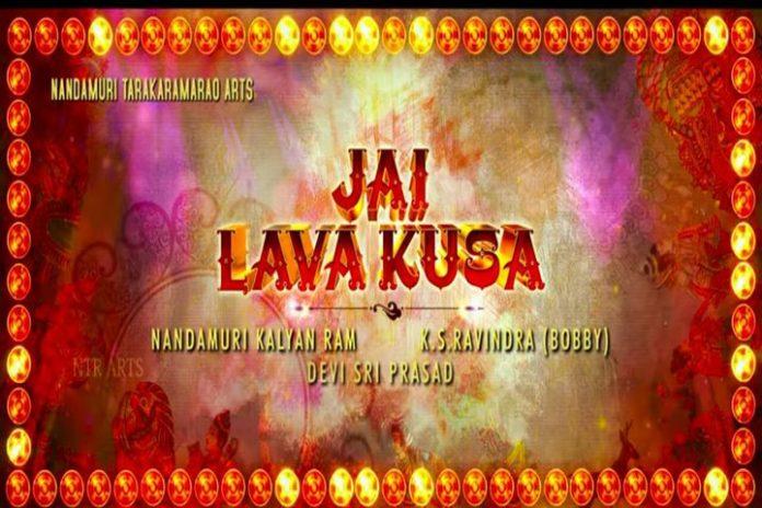 Jai Lava Kusa Movie Online Booking Starts Now Jr NTR JLK