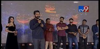 Jai Lava Kusa MP3 Songs Released; Trailer Launch on Sep 10