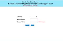 KTET 2017 Results Declared Check Kerala TET Rsults at KTET 2017 Results Declared Check Kerala TET Rsults at @keralapareekshabhavan.in