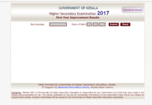 Kerala DHSE Plus One Improvement Results 2017 Declared, Check Now @ Keralaresults.nic.in