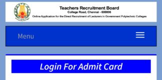 TN TRB Hall tickets of Polytechnic Lecturer Recruitment released Now at trb.tn.nic.in