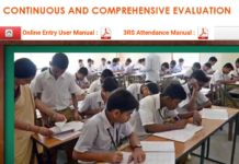 Internal Marks 5% For classes 8th, 9th Cancelled, 2 Summative Exams from 2018-19