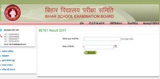 Bihar TET 2017 Results at www.bsebonline.net