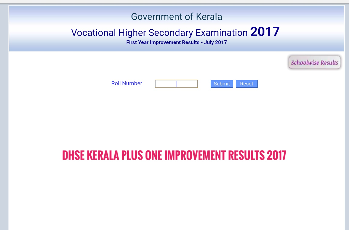 Plus One Improvement Result 2017 - Check here