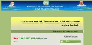 AP Treasury Advance Pay October Salaries to the State Employees and Pensioners