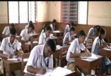 AP Summative Assessment-I (SA1) Exams from December 13