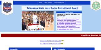 TSLPRB 3897 Police Constable Vacancies