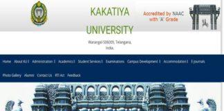 Telangana KU Degree 1st Year 2nd Semester Results 2017 Check at Kakatiya.ac.in