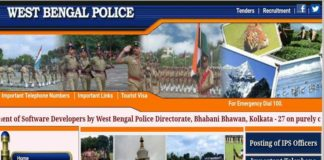 West Bengal Police Forest Guard results declared, Check now at www.policewb.gov.in