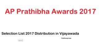 AP Prathibha Awards Selection List 2017 Distribution in Vijayawada