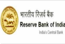New Rs 100 notes: RBI Printing in April 2018