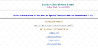 TN TRB Special Teacher Written Exam 2017 Tentative Answer Keys Released trb.tn.nic.in