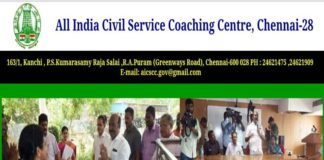 Tamil Nadu Government UPSC Civils Coaching to be Start IAS Academies