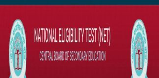 UGC NET November 2017 Booklet Answer Key