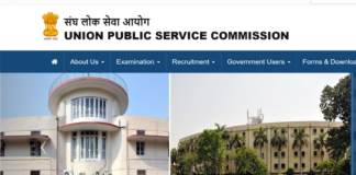 UPSC Civil Services Main Admit Cards 2017, Available now at upsc.gov.in