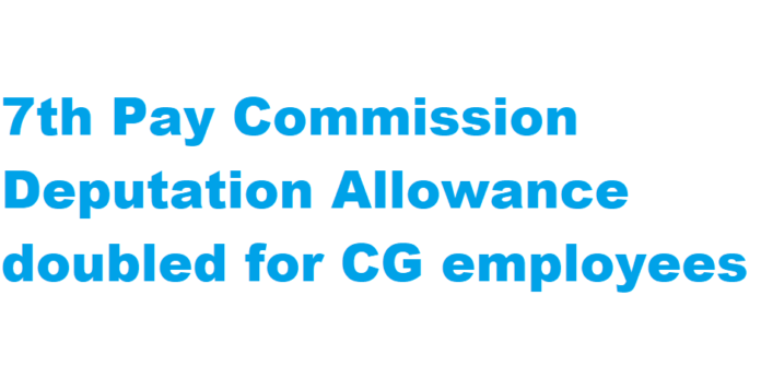 7th Pay Commission Deputation Allowance