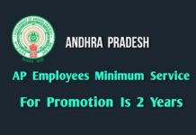 AP Employees Promotion minimum service 2 years only