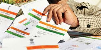 Aadhaar linking Varishtha Pension Bima Yojana