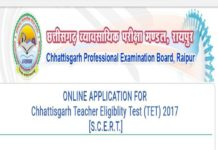 CG TET 2017 Answer Key released at cgvyapam.choice.gov.in, Check now