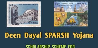 Deen Dayal SPARSH Yojana Scholarship for classes 6 to 9