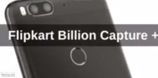 Flipkart Capture+ Mobile coming on November 15