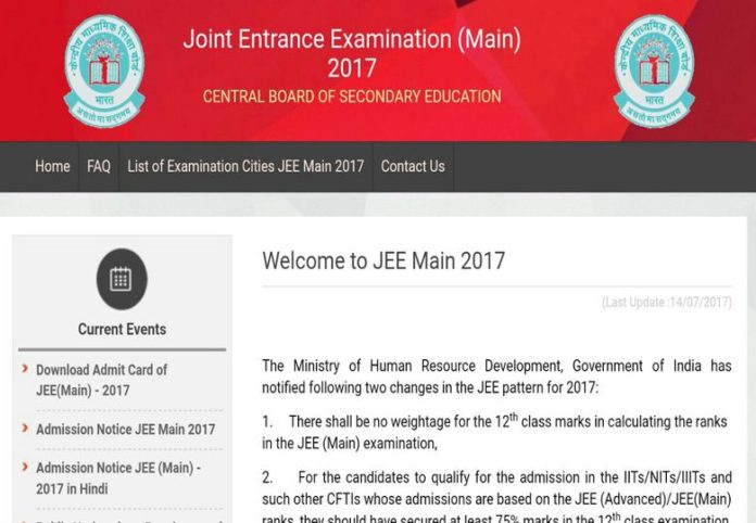 JEE Mains 2018 Online Application from December 1 to January 2 at Jermain.nic.in