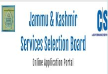 JKSSB Recruitment 1132 Posts Application Opened at jkssb.nic.in