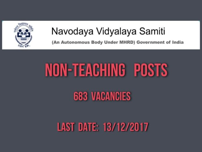NVS Non-Teaching posts, last date December 13, apply at nvshq.org