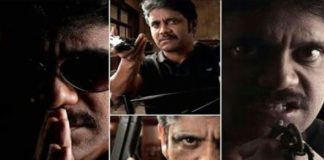 Nagarjuna Ram Gopal Varma Combination new Movie