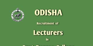 Odisha Degree College Lecturers 320 posts Soon