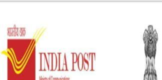 Postal Department GDS 8043 Posts Notification 2017