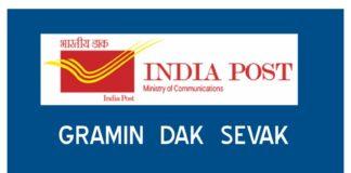 Postal Department Gramin Dak Sevak 8043 Vacancies