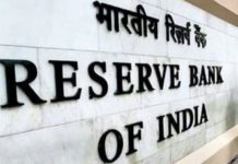 RBI Office Attendants-526 Vacancies Online form Opend, Apply at rbi.org.in