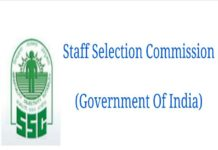 SSC Delhi Police Constable Exam 2016 Admit Cards Released at delhipolice.nic.in