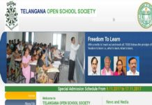 Telangana Open School Supplementary 2017 results Declared