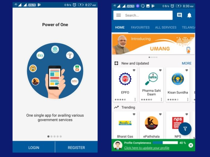 UMANG e-governance app for Aadhaar, PAN, Passport, NPS and other services